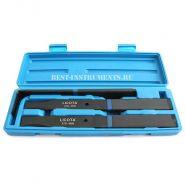 ATG-4600 Набор зубил для расшивки кузовных швов панелей Licota, 3 предмета в кейсе